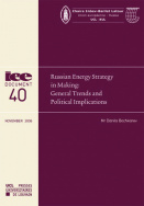 Russian Energy Strategy in Making: General Trends and Political Implications